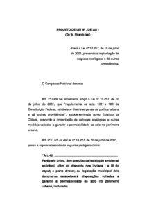 8 pdf 212x300 - 8