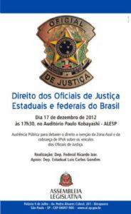 Audiência Pública sobre direitos dos oficiais de justiça estaduais e federais do Brasil