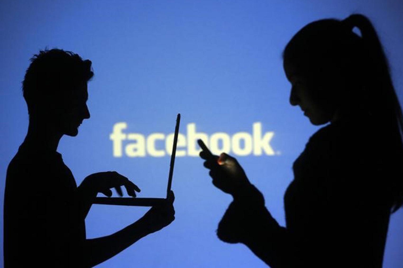 Facebook acaba de abrir inscrições para 4,2 mil bolsas de estudo