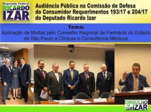 4462d1e2 845c 4940 a60f a2862976c4a2 300x222 - Audiência Pública para aplicação de multas pelo Conselho Regional de farmácia do Estado de São Paulo